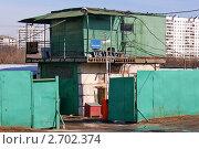 Купить «Будка сторожа в гаражном кооперативе», фото № 2702374, снято 1 апреля 2011 г. (c) Анна Кричевцова / Фотобанк Лори