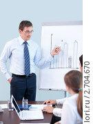 Купить «Совещание в офисе», фото № 2704670, снято 1 июня 2011 г. (c) Raev Denis / Фотобанк Лори