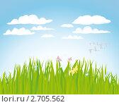 Купить «Летний пейзаж», иллюстрация № 2705562 (c) Павел Коновалов / Фотобанк Лори