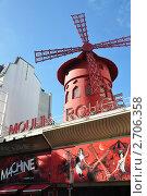 """Мюзик-холл """"Мулен Руж"""" Париж. Франция. (2010 год). Редакционное фото, фотограф Анжелика Сеннова / Фотобанк Лори"""
