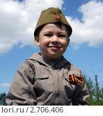 Купить «Мальчик в солдатской пилотке», фото № 2706406, снято 9 мая 2011 г. (c) Марьичева Марина / Фотобанк Лори