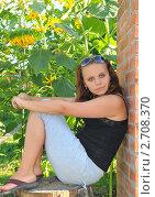 Купить «Портрет красивой молодой девушки», эксклюзивное фото № 2708370, снято 6 августа 2011 г. (c) Юрий Морозов / Фотобанк Лори
