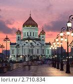 Купить «Храм Христа Спасителя. Закат», фото № 2710834, снято 17 июня 2019 г. (c) Юрий Кирсанов / Фотобанк Лори