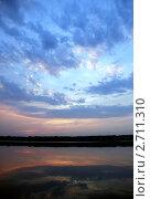 Закат над озером. Стоковое фото, фотограф Екатерина Егоркина / Фотобанк Лори