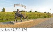 Купить «Памятник Антону Павловичу Чехову», фото № 2711874, снято 28 мая 2010 г. (c) Игорь Струков / Фотобанк Лори