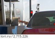 Оплата проезда по платной дороге. Стоковое фото, фотограф Светлана Кузнецова / Фотобанк Лори