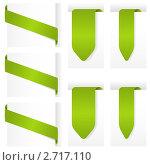 Купить «Набор стикеров», иллюстрация № 2717110 (c) Алексей Тельнов / Фотобанк Лори