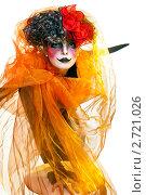 Купить «Женщина мим с театральным гримом», фото № 2721026, снято 25 апреля 2019 г. (c) Маргарита Бородина / Фотобанк Лори