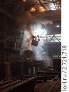 Купить «Чугунолитейные ковши в конвертерном цехе завода», фото № 2721718, снято 27 июля 2011 г. (c) Кекяляйнен Андрей / Фотобанк Лори