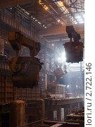 Купить «Чугунолитейные ковши в конвертерном цехе завода», фото № 2722146, снято 27 июля 2011 г. (c) Кекяляйнен Андрей / Фотобанк Лори