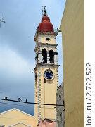 Колокольня церкви Святого Спиридона на Корфу (2011 год). Стоковое фото, фотограф Окунев Александр Владимирович / Фотобанк Лори