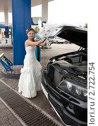 Купить «Невеста на заправке», фото № 2722754, снято 27 мая 2018 г. (c) Шупейко Алексей / Фотобанк Лори