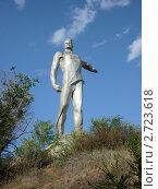 Купить «Памятник-монумент гидростроителям у дороги на плотину ГЭС г.Волгоград», фото № 2723618, снято 16 августа 2009 г. (c) Igor Pavlenko / Фотобанк Лори