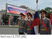 Купить «День России», эксклюзивное фото № 2737242, снято 12 июня 2011 г. (c) Free Wind / Фотобанк Лори