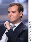 Купить «Президент Российской Федерации Дмитрий Медведев. В предвкушении Будущего», фото № 2737570, снято 18 июня 2011 г. (c) Дмитрий Фуфаев / Фотобанк Лори