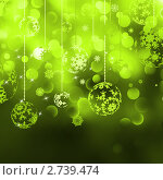 Купить «Рождественский элегантный фон», иллюстрация № 2739474 (c) Владимир / Фотобанк Лори