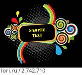 Абстрактная рамка с местом для текста. Стоковая иллюстрация, иллюстратор Евгения Малахова / Фотобанк Лори