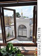 Вид из окна. Стоковое фото, фотограф Серебрякова Анастасия / Фотобанк Лори