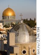 Купить «Вид сверху на крыши старого Иерусалима и на мечеть Купол Скалы. Израиль», фото № 2744194, снято 23 июля 2011 г. (c) Юлий Шик / Фотобанк Лори