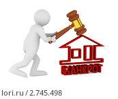 Купить «Банкротство. Ликвидация фирмы», иллюстрация № 2745498 (c) Ильин Сергей / Фотобанк Лори