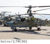 Боевой ударный вертолет Ка-52 (Аллигатор) (2011 год). Редакционное фото, фотограф Сизов Евгений / Фотобанк Лори