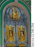Купить «Дивеево. Серафимо-Дивеевский Троицкий монастырь.», фото № 2745754, снято 9 октября 2010 г. (c) Михаил Широков / Фотобанк Лори