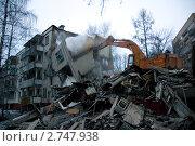 Купить «Снос пятиэтажек в Зеленограде», эксклюзивное фото № 2747938, снято 17 декабря 2007 г. (c) Сайганов Александр / Фотобанк Лори