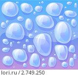 Водяные капли на розово-голубом фоне. Стоковая иллюстрация, иллюстратор Любовь Веселова / Фотобанк Лори