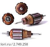 Купить «Ротор электродвигателя», фото № 2749258, снято 26 августа 2011 г. (c) Сергей Эшметов / Фотобанк Лори