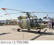 Учебно-тренировочный вертолет «Ансат-У» (2011 год). Редакционное фото, фотограф Сизов Евгений / Фотобанк Лори