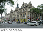 Купить «Владивосток, ГУМ», эксклюзивное фото № 2759226, снято 29 августа 2011 г. (c) Андрей Пашков / Фотобанк Лори