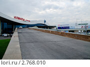 Аэропорт столицы Казахстана (2011 год). Редакционное фото, фотограф Сергей Бойков / Фотобанк Лори