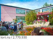 Купить «Начало учебного года», фото № 2770930, снято 1 сентября 2011 г. (c) Геннадий Соловьев / Фотобанк Лори