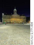 Королевский дворец (1648-1665) на площади Дам, Амстердам, Нидерланды (2008 год). Стоковое фото, фотограф Ростислав Агеев / Фотобанк Лори