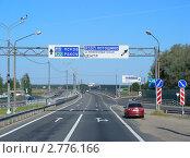Купить «Новорижское шоссе - часть федеральной трассы М9 «Балтия» Москва — Волоколамск», эксклюзивное фото № 2776166, снято 6 августа 2011 г. (c) lana1501 / Фотобанк Лори