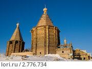 Купить «Строительство мужского монастыря РПЦ в Мурманске», фото № 2776734, снято 18 февраля 2008 г. (c) Iakov Kalinin / Фотобанк Лори