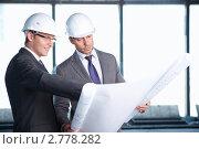 Купить «Инженеры-строители», фото № 2778282, снято 1 июня 2011 г. (c) Raev Denis / Фотобанк Лори
