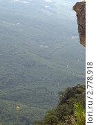 Купить «Крым. Вид с Ай-Петри», фото № 2778918, снято 14 июля 2010 г. (c) Григорий Стоякин / Фотобанк Лори