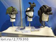 Купить «Международный авиационно-космический салон МАКС-2011. Малогабаритные очки ночного видения прилегающего профиля», фото № 2779910, снято 20 августа 2011 г. (c) Игорь Долгов / Фотобанк Лори