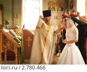Купить «Венчание», фото № 2780466, снято 4 сентября 2011 г. (c) Кристина Викулова / Фотобанк Лори