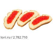 Красная икра на ломтике белого хлеба. Стоковое фото, фотограф Александр Дашаев / Фотобанк Лори