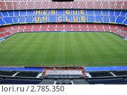 Купить «Трибуны. Стадион. Футбольное поле. Барселона.», фото № 2785350, снято 31 августа 2011 г. (c) EXG / Фотобанк Лори