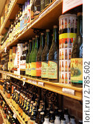 Купить «Бельгийское пиво», фото № 2785602, снято 24 июля 2011 г. (c) Илюхин Илья / Фотобанк Лори