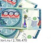 Купить «Казахстанские банкноты(тенге)», эксклюзивное фото № 2786470, снято 17 февраля 2011 г. (c) Blekcat / Фотобанк Лори