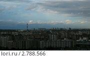 Купить «Вечерняя панорама нового городского района Санкт-Петербурга. Таймлапс», видеоролик № 2788566, снято 22 сентября 2010 г. (c) Max Toporsky / Фотобанк Лори