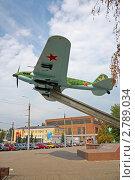 Купить «Самолет ИЛ-2 на фоне авиационного завода», фото № 2789034, снято 11 августа 2010 г. (c) Петрова Ольга / Фотобанк Лори