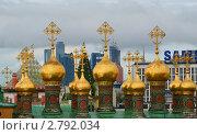 Сочетание древней и современной Москвы воплоти. Стоковое фото, фотограф Александр Герасименко / Фотобанк Лори