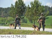 Купить «Полицейские на инженерной разведке», эксклюзивное фото № 2794202, снято 8 июня 2011 г. (c) Free Wind / Фотобанк Лори
