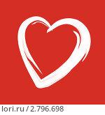 Купить «Силуэт сердца на розовом фоне», иллюстрация № 2796698 (c) Пугачев Михаил Алексеевич / Фотобанк Лори