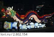 Купить «Бумажный светящийся драконна буддистском ночном параде фонарей. Корея. Сеул.», эксклюзивное фото № 2802154, снято 22 января 2019 г. (c) Ольга Липунова / Фотобанк Лори